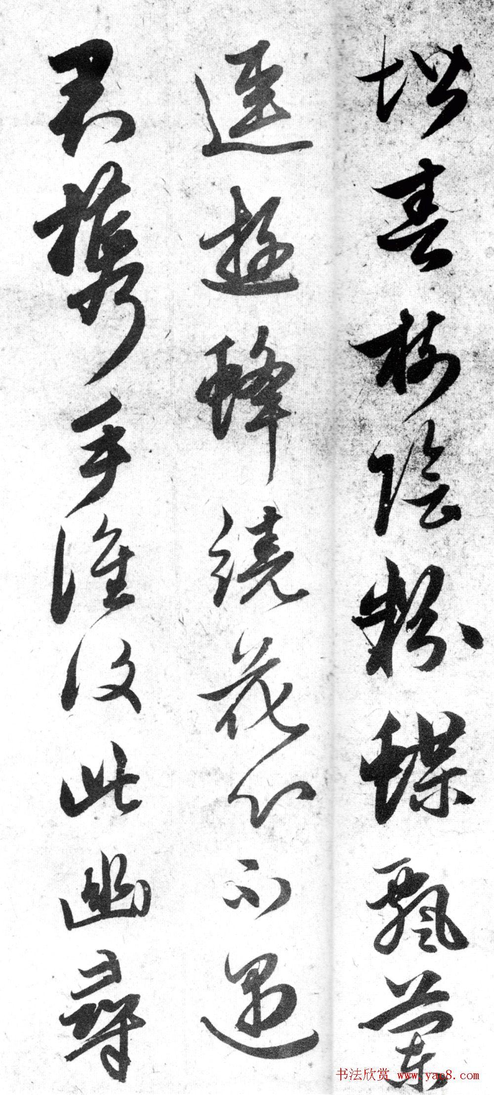 赵孟頫行书《韦苏州诗帖》