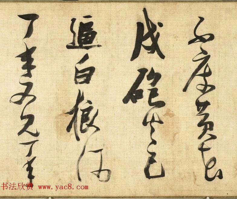 明代张瑞图书法诗卷《除夕》