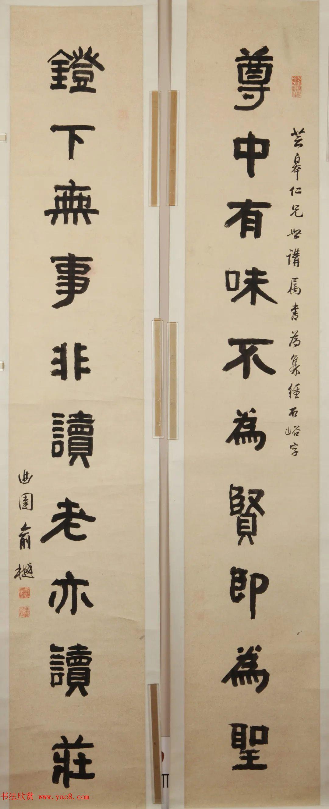 苏州博物馆藏书法对联精品欣赏