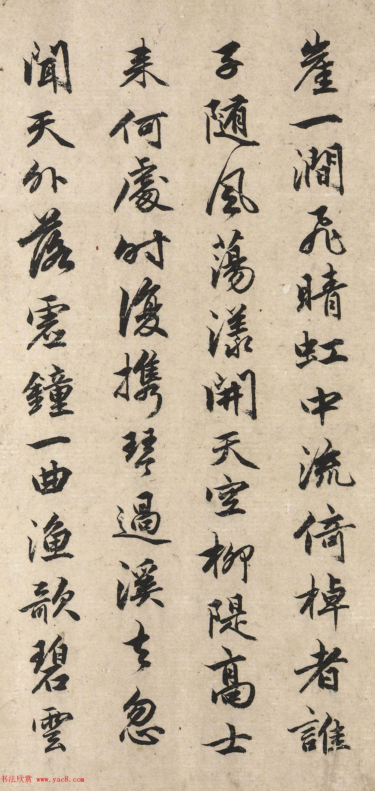 元代俞和书法题跋夏圭晴江归棹图