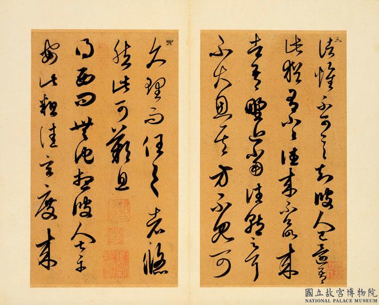 元代赵孟頫临王羲之书册