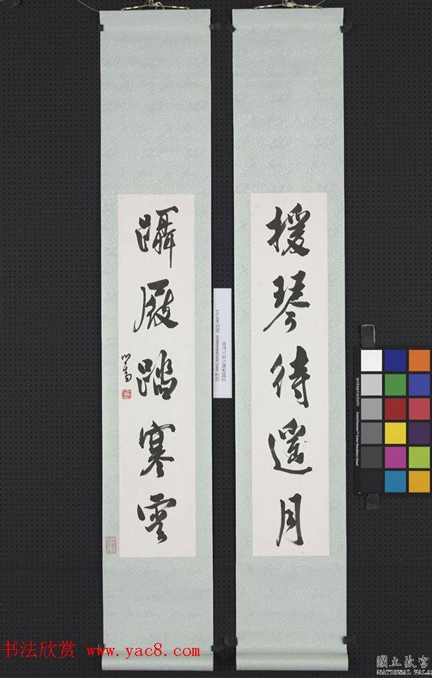 台北故宫藏溥儒书法对联专辑