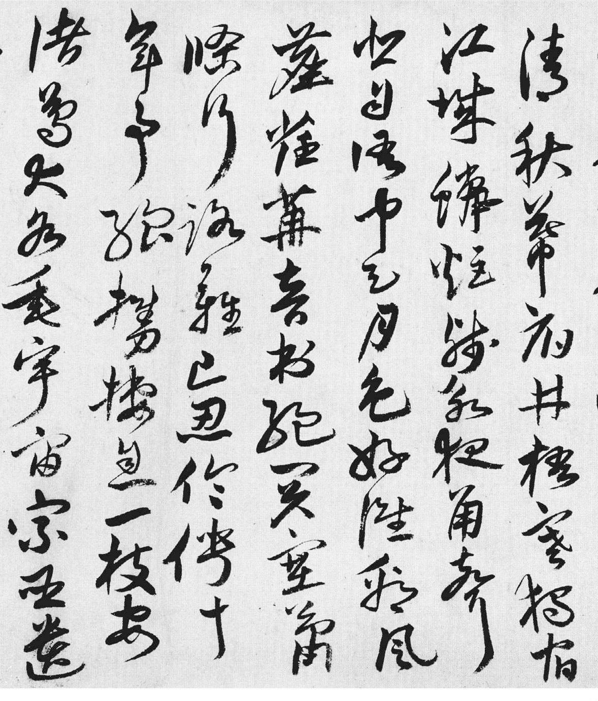 凤阳巡抚唐顺之行草书《杜甫诗卷》