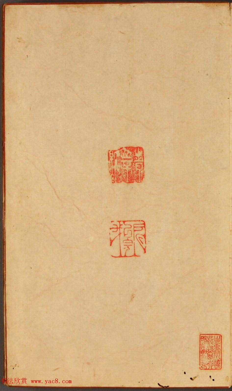 日本漆山天童旧藏薛稷搨定武本兰亭序