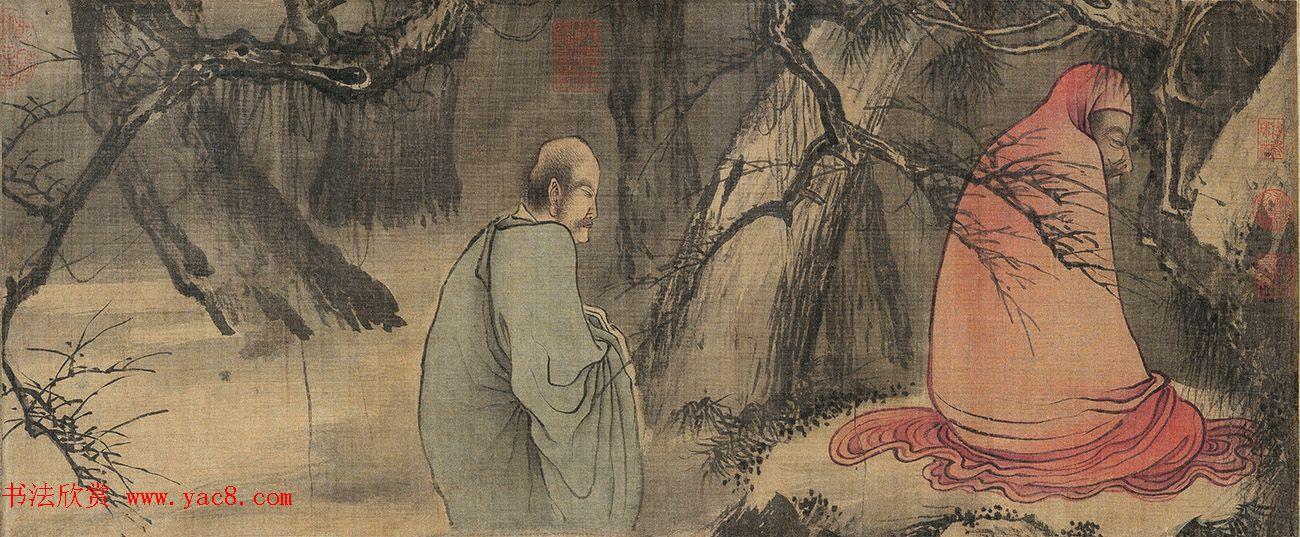 行书对题八高僧故事图卷
