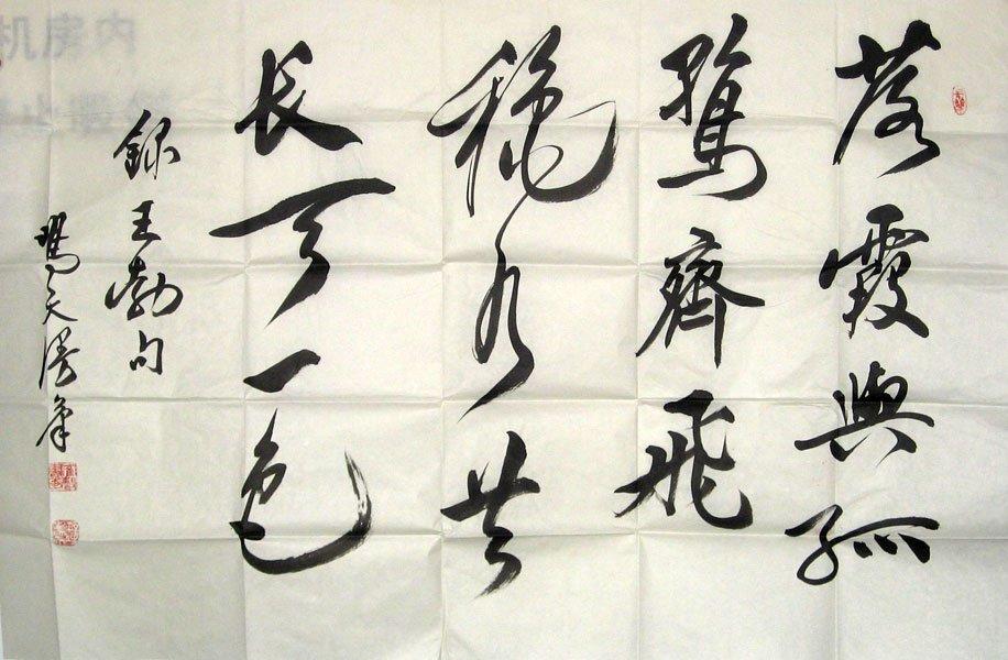 【书法播报】河南跳楼身亡官员兼职书协领导,书法售价8000/平尺 (9)