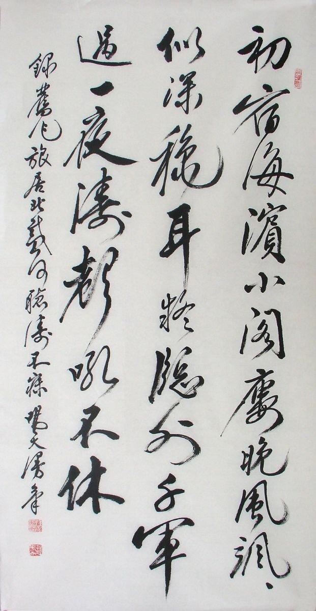 【书法播报】河南跳楼身亡官员兼职书协领导,书法售价8000/平尺 (3)