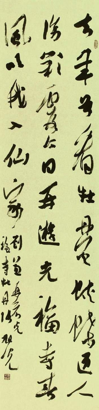 钢笔字楷书作品_张旭光行草书法作品欣赏 - 第9页 _毛笔书法_书法欣赏