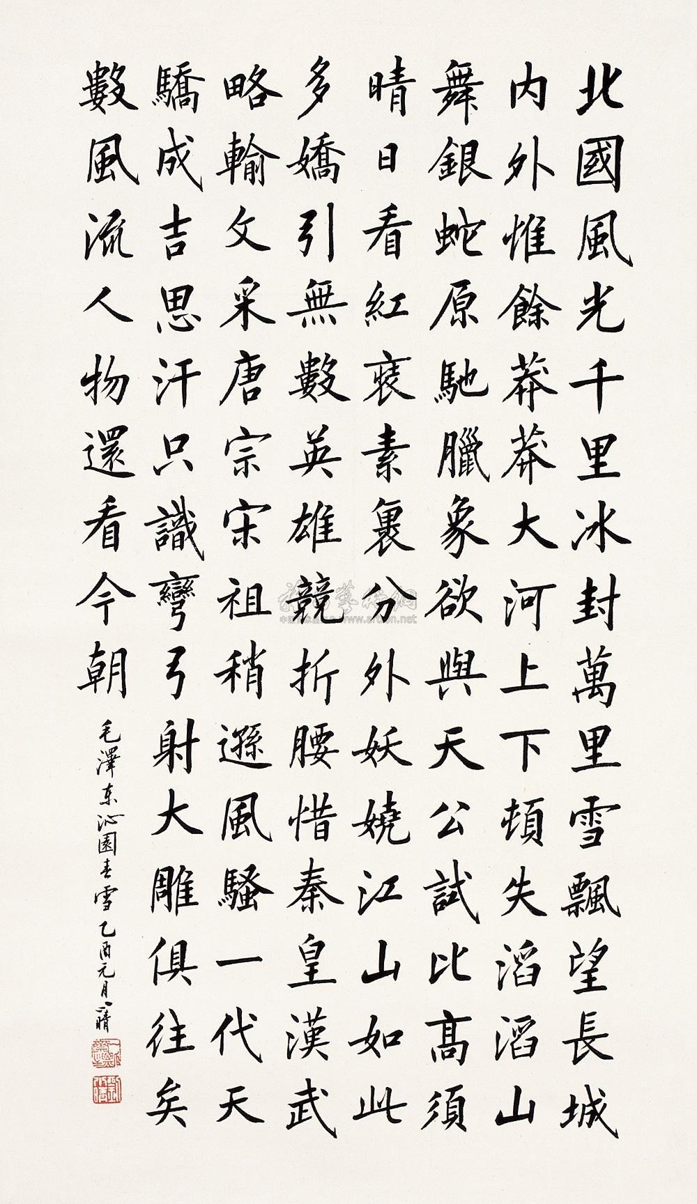 【书法播报】河南跳楼身亡官员兼职书协领导,书法售价8000/平尺 (39)
