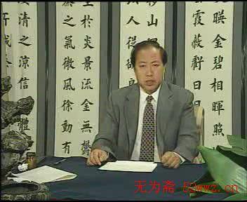 田英章书法讲座_田英章硬笔楷书行书结构视频讲座┝H┥采集