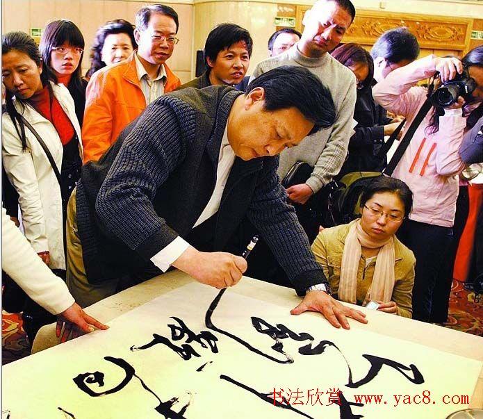 演艺界大腕唐国强书法作品欣赏