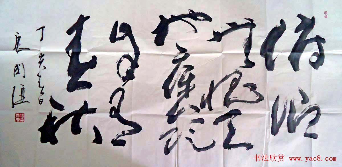 演艺界大腕唐国强书法作品欣赏图片