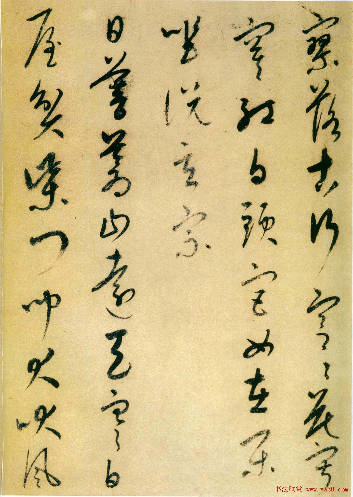康里巎巎草书作品《唐人绝句六首》卷