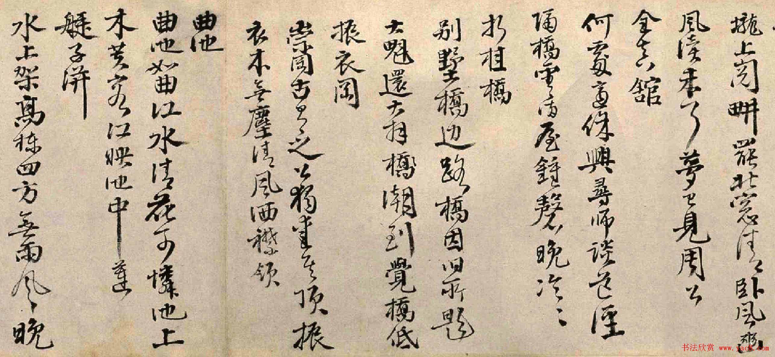邵宝行书长卷赏析《东庄杂咏诗》