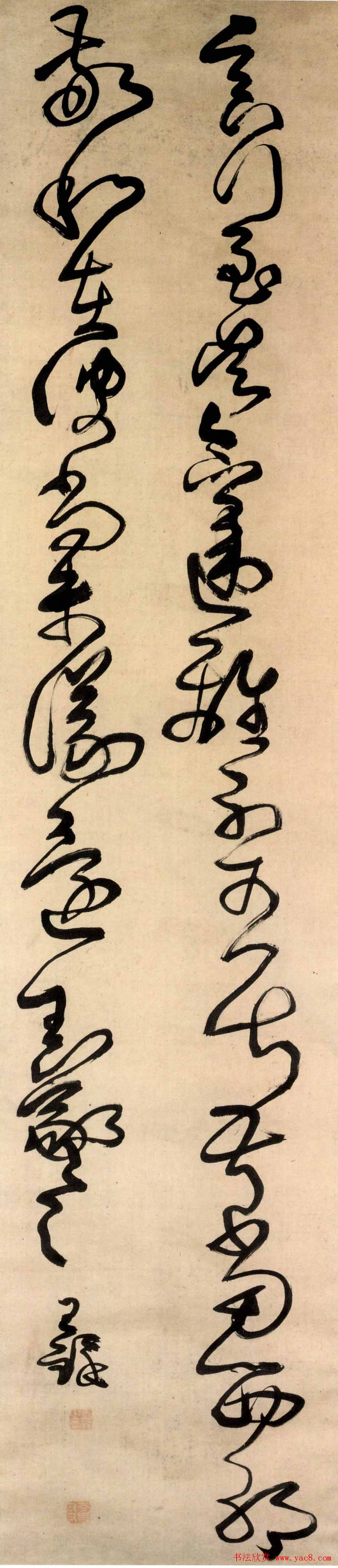 王铎草书欣赏临王羲之帖轴五幅