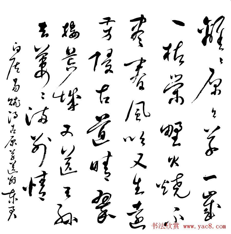 毛笔行书书法欣赏_静水流深名人字画书法作品真迹毛笔字定制名家