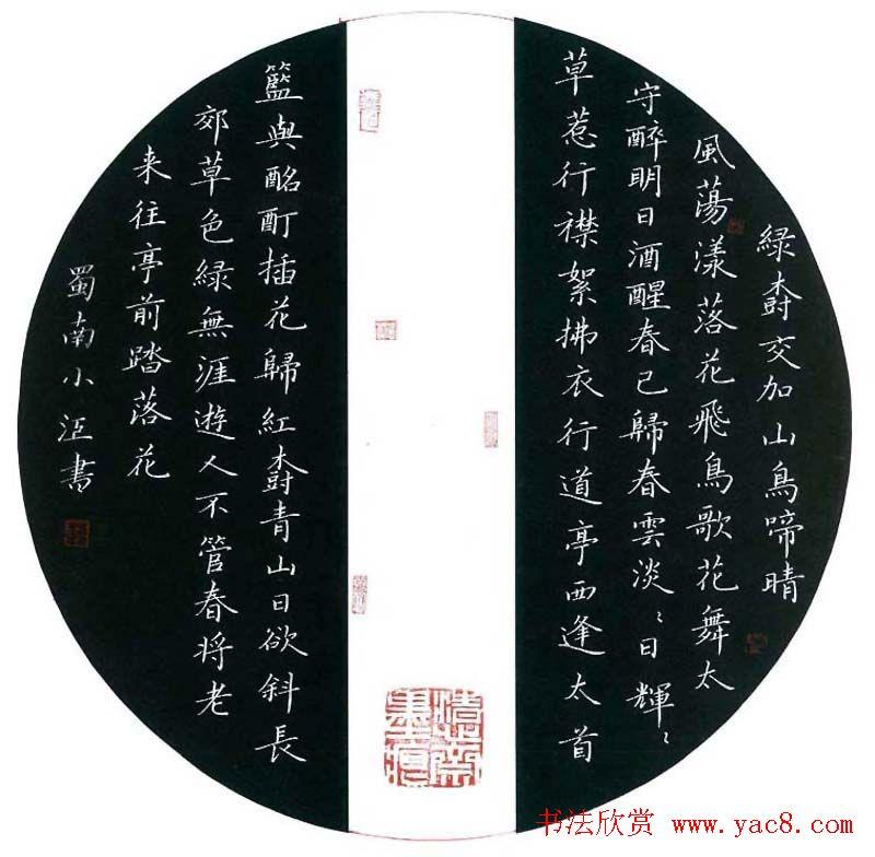 南邓36种动物字花图片