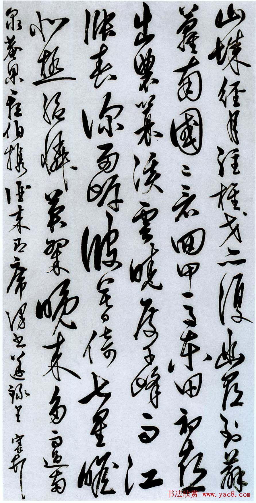 王守仁行草书法作品欣赏《回军上杭诗》