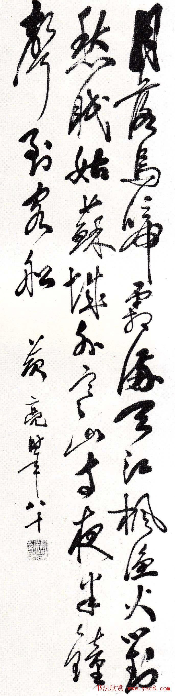 湖北名家黄亮书法作品欣赏(3)