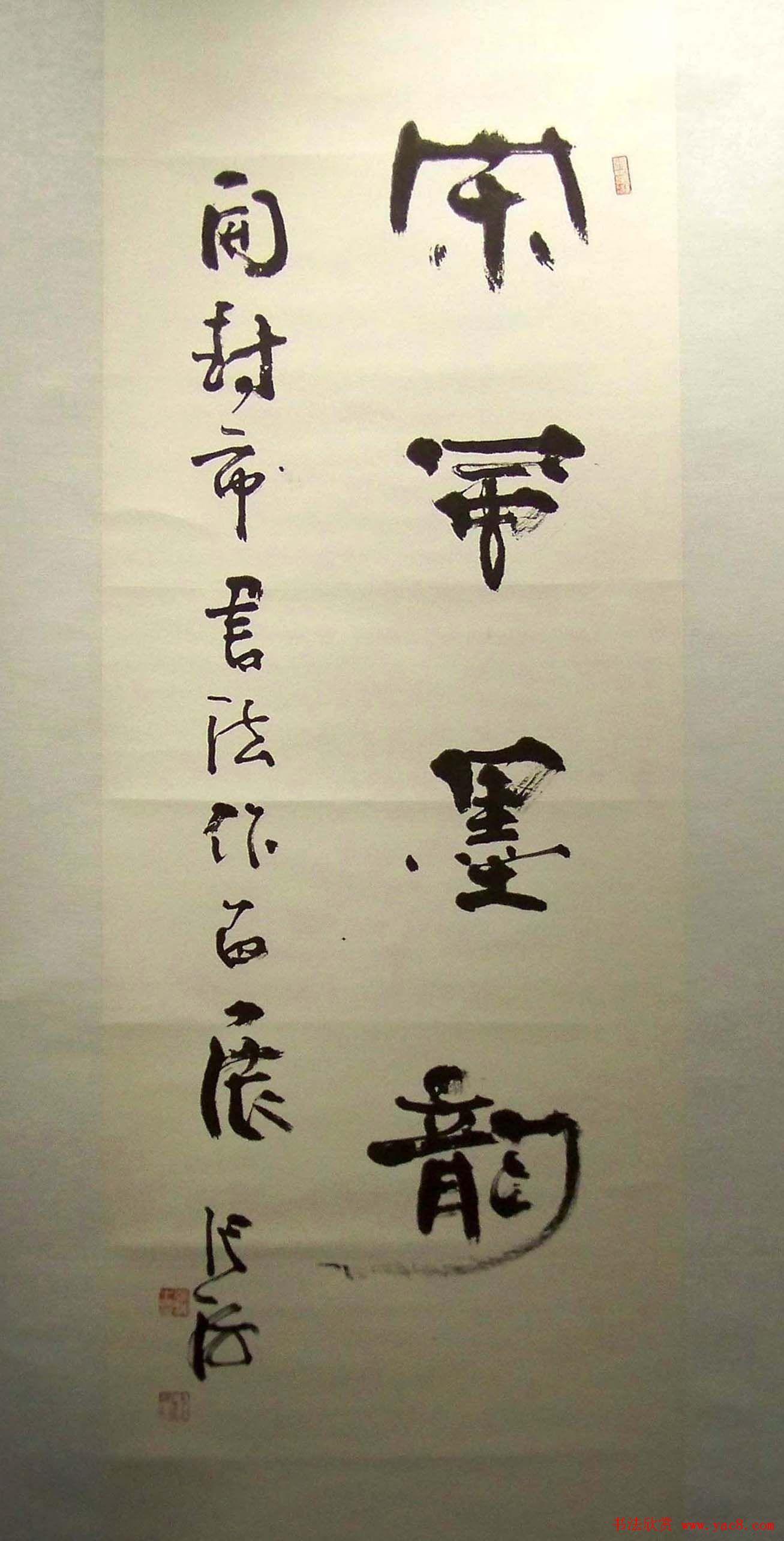 2014开封清明文化节书画名家作品展