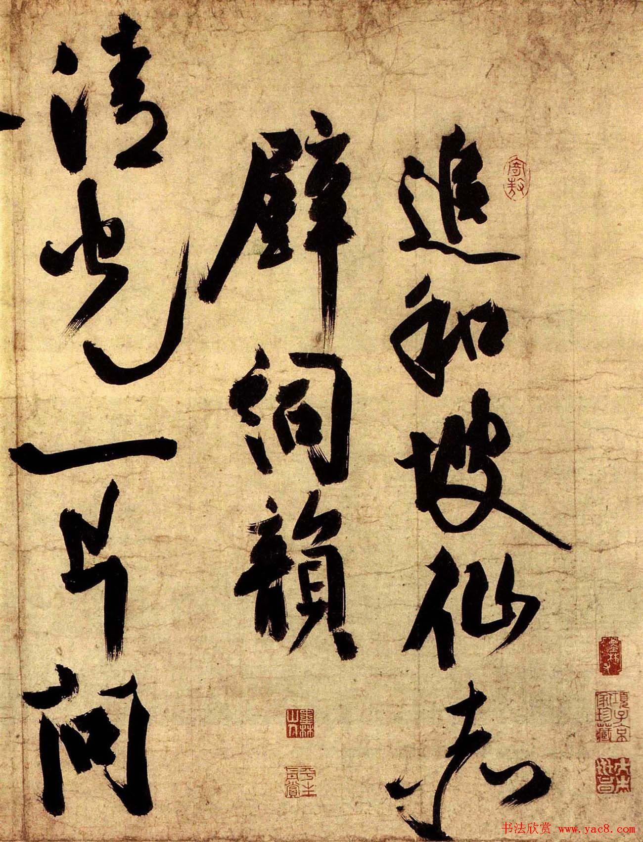赵秉文书法欣赏《赤壁图卷题诗》