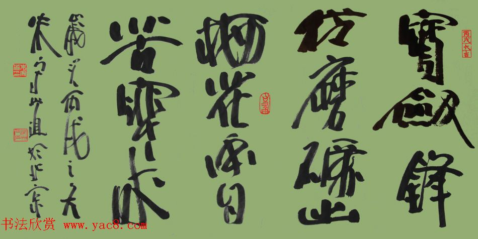 朱守道毛笔书法作品欣赏