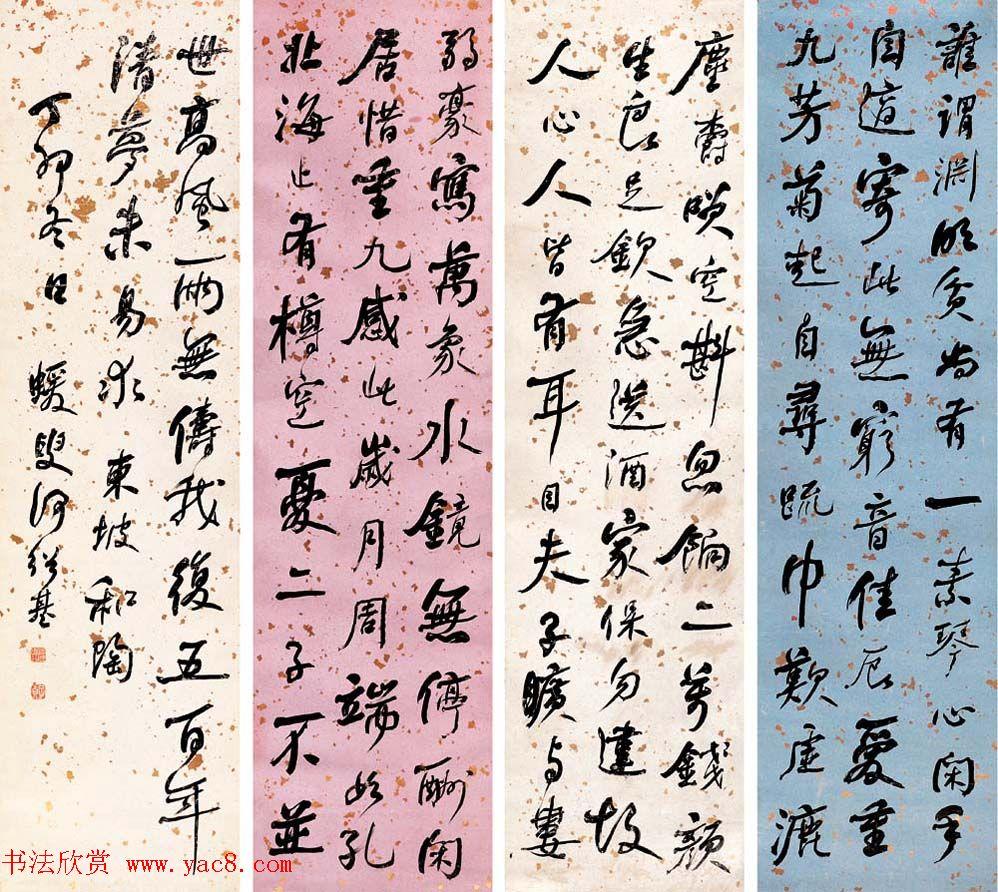 3-19 清初著名书画家龚贤行草书作品欣赏 3-7 明代谢时臣书法长卷醉翁图片