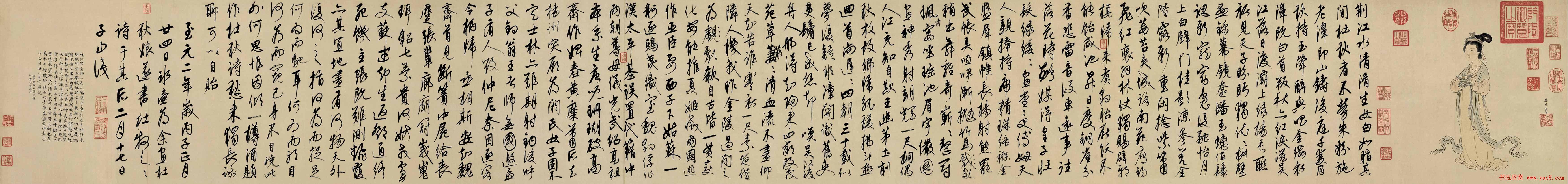 元代康里巎巎行书题周朗绘《杜秋娘图卷》