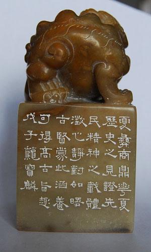 河北冯宝麟最新篆刻艺术欣赏
