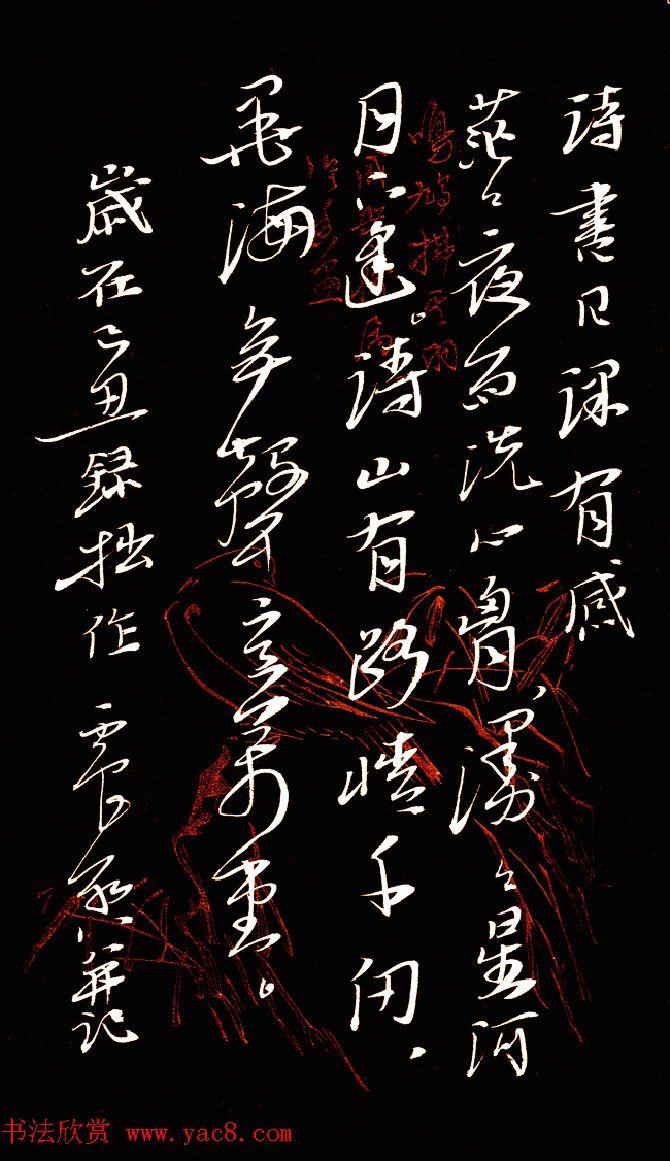 吴震启诗词书法作品欣赏 第2页 毛笔书法 书法欣赏