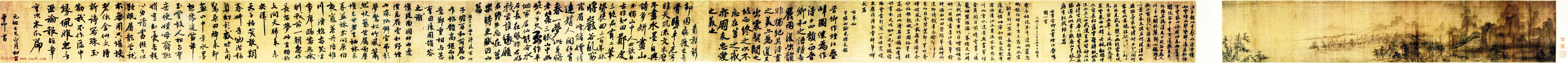 苏轼王诜《烟江叠嶂图诗跋》书画长卷欣赏