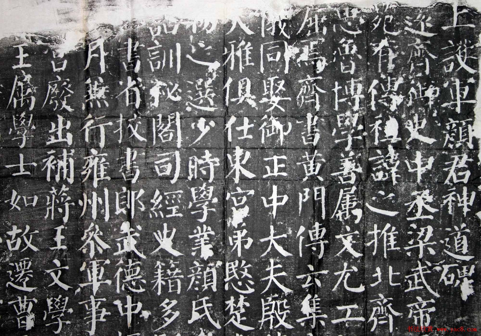 颜勤礼碑字帖1_颜真卿的《颜勤礼碑》是他人生什么时期的精品