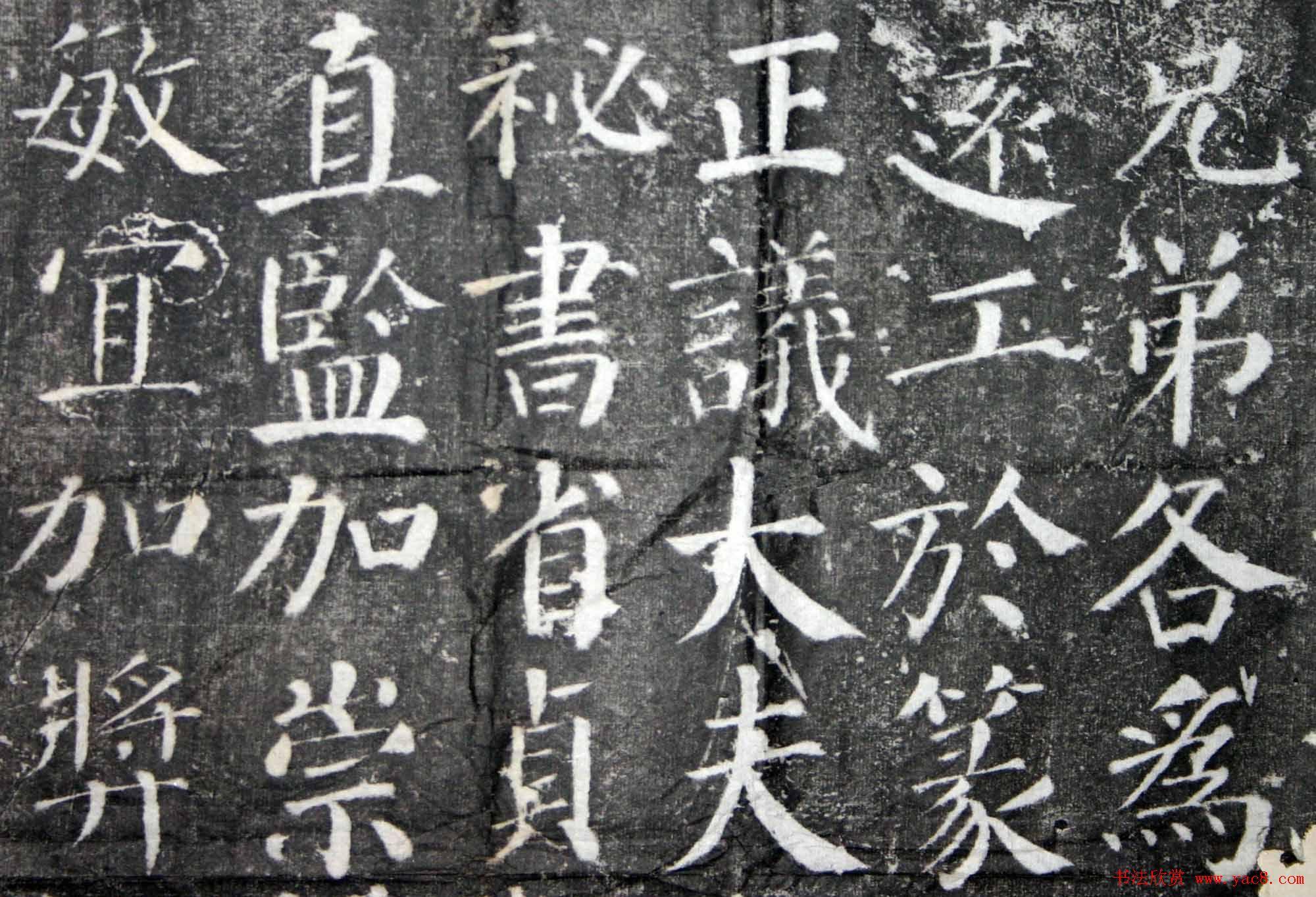 颜勤礼碑字帖1_唐颜真卿晚年代表作《颜勤礼碑》拓本(13)