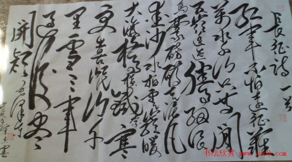 高级书画师   中国书画艺术家创作中心理事,研究员   中国毛体书法
