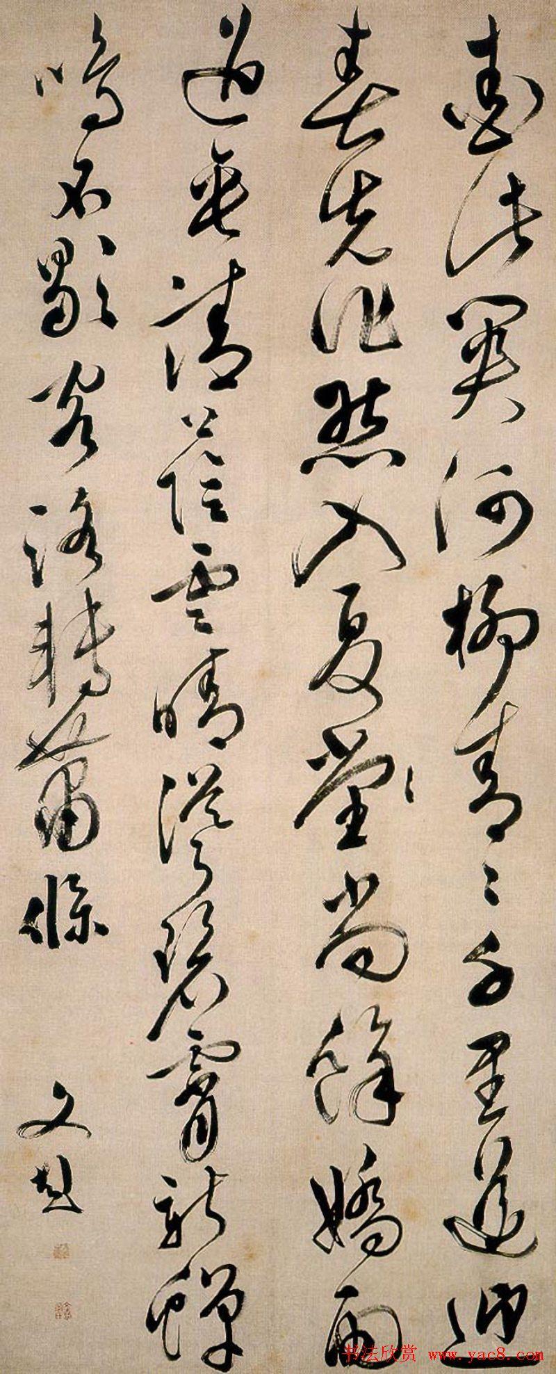 明代著名书法篆刻家文彭作品欣赏