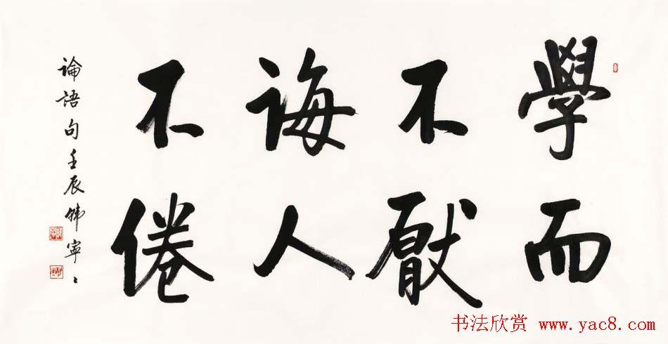 女书家韩宁宁书法作品欣赏 第11页 毛笔书法 书法欣赏