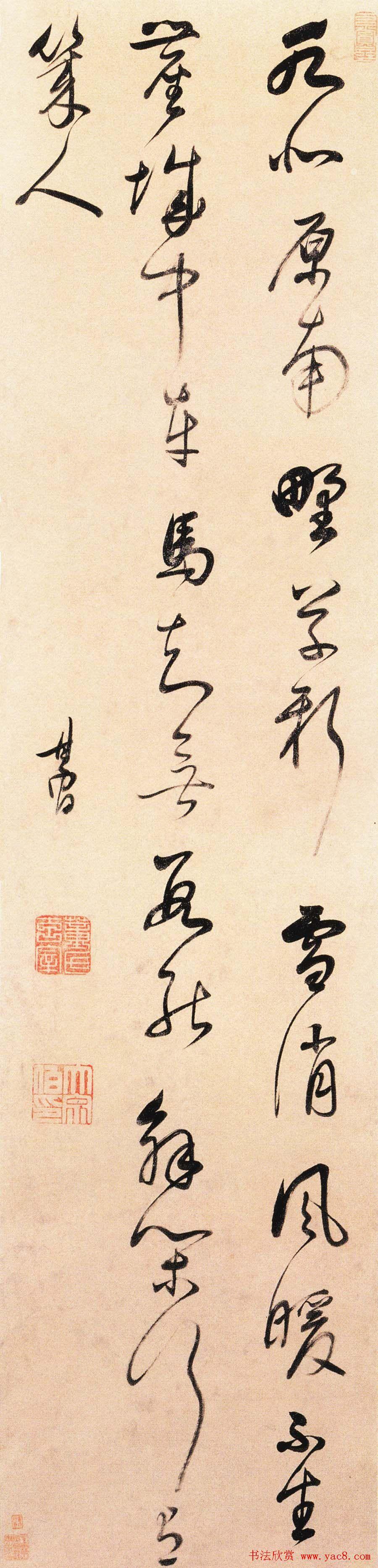 董其昌草书作品欣赏《张籍七言诗轴》