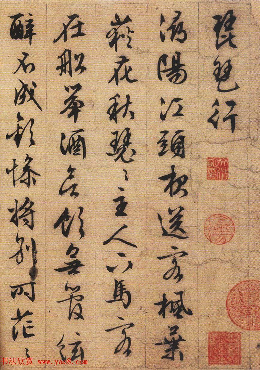 文徵明行书书法作品欣赏《琵琶行》两种