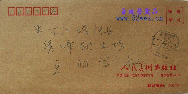 www.8522.com 2